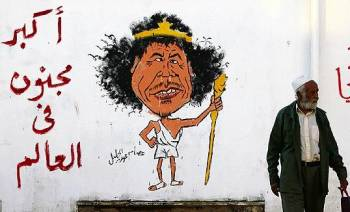 Image from Libya. The text reads 'The Craziest Man in the World'